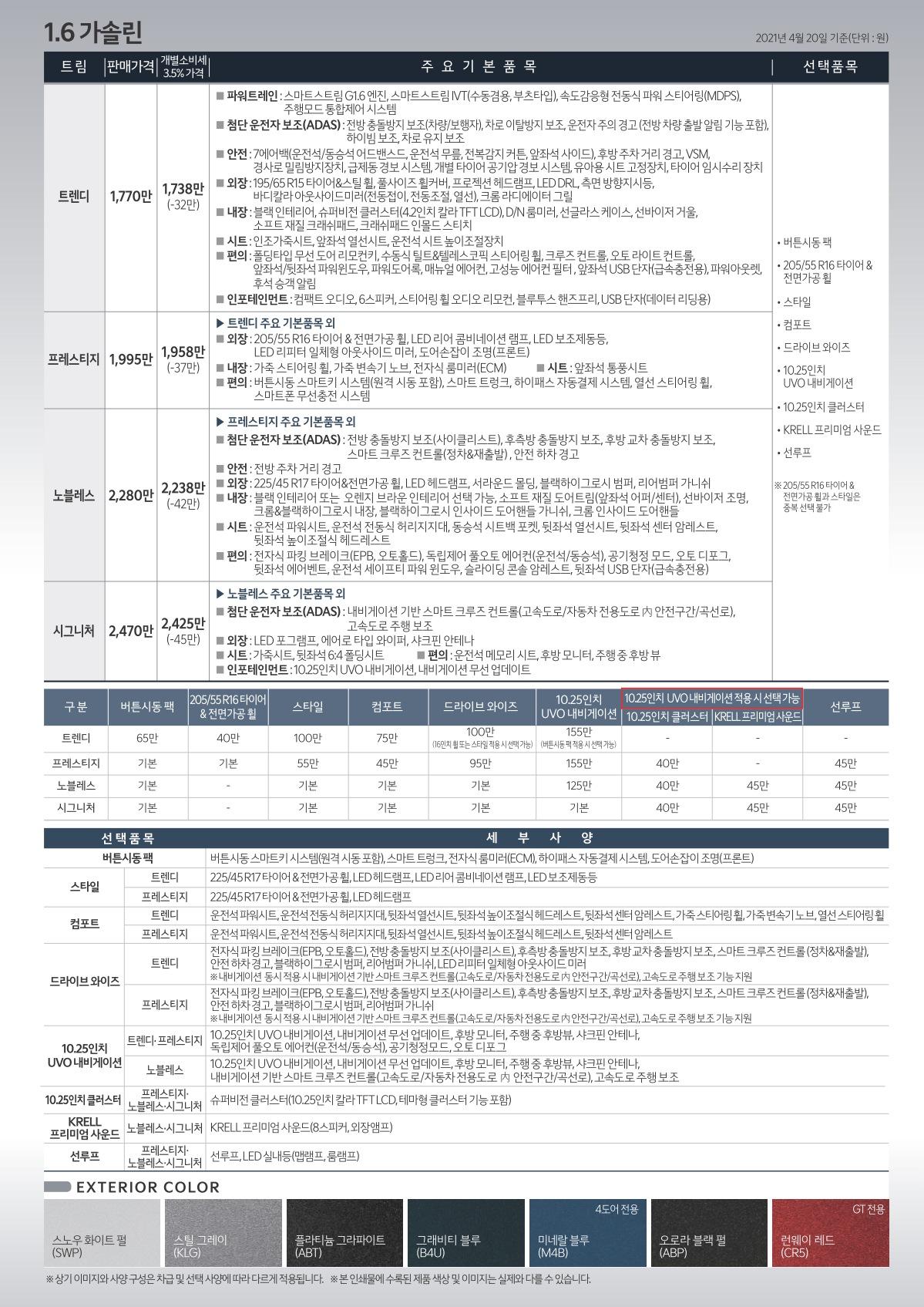price_k3_02.jpg