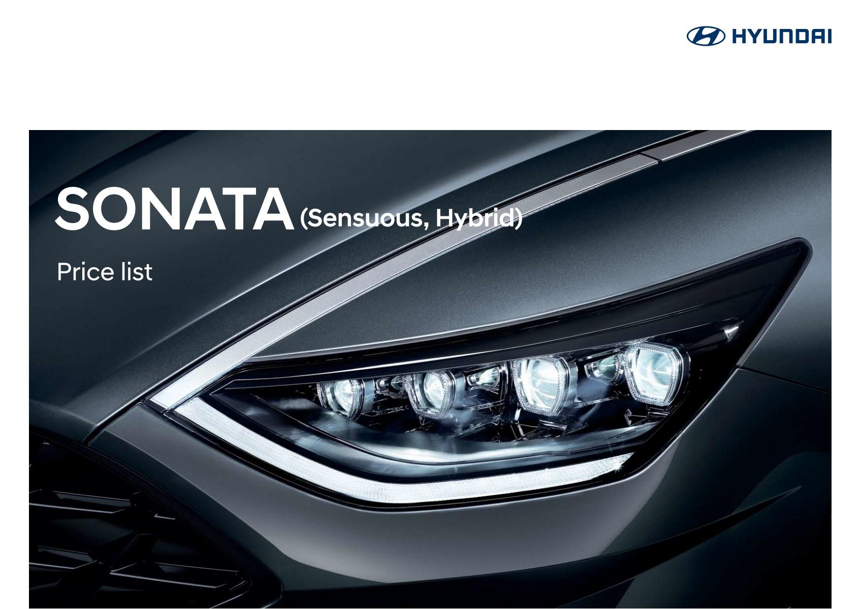 sonata-price_01.jpg